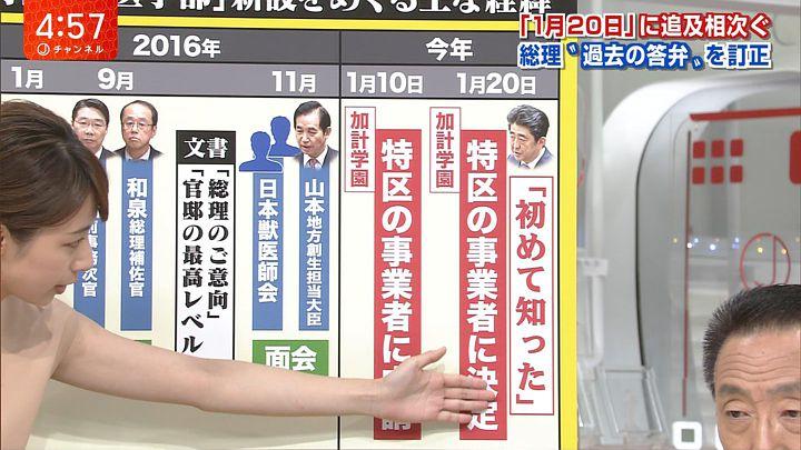 hayashimisaki20170725_03.jpg