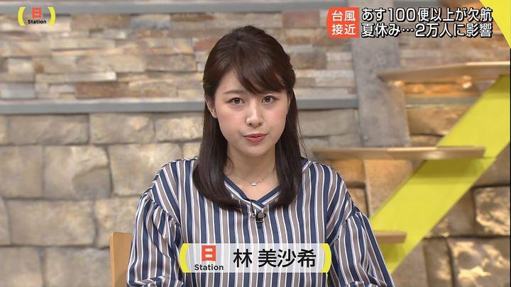 hayashimisaki20170806_03.jpg