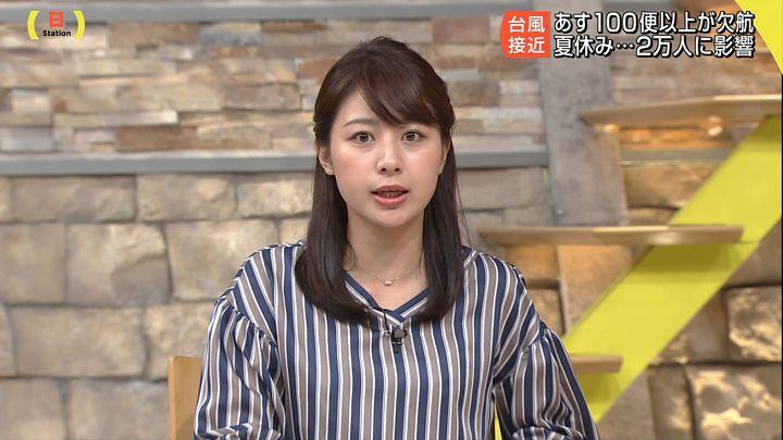 hayashimisaki20170806_04.jpg