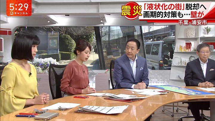 hayashimisaki20170816_14.jpg