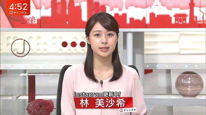 hayashimisaki20170817_01.jpg