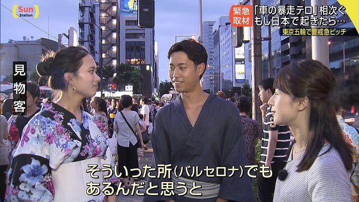 hayashimisaki20170820_03.jpg
