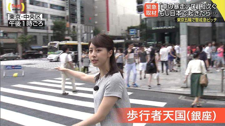 hayashimisaki20170820_07.jpg