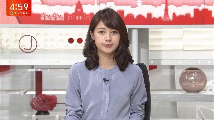 2017年09月01日林美沙希の画像02枚目