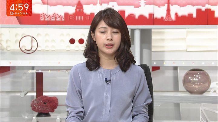 2017年09月01日林美沙希の画像03枚目