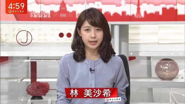 2017年09月01日林美沙希の画像04枚目