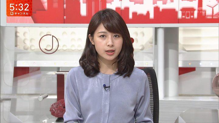 2017年09月01日林美沙希の画像10枚目