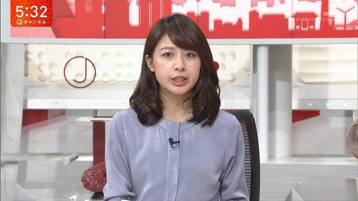 2017年09月01日林美沙希の画像11枚目