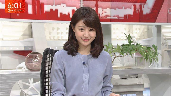 2017年09月01日林美沙希の画像13枚目