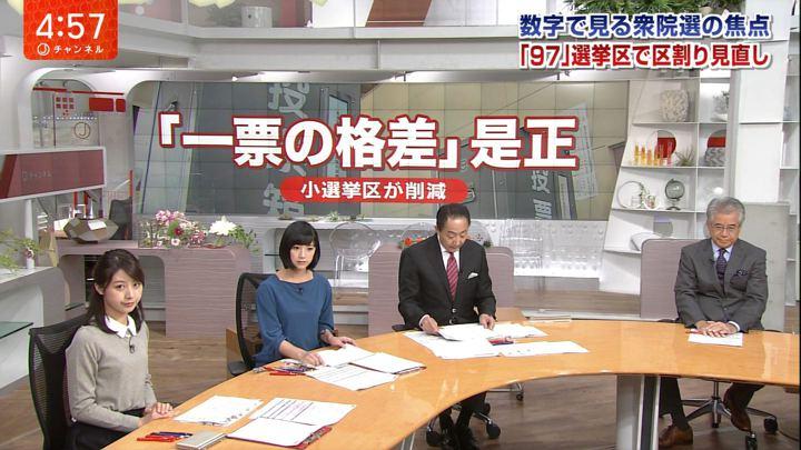 2017年09月29日林美沙希の画像01枚目