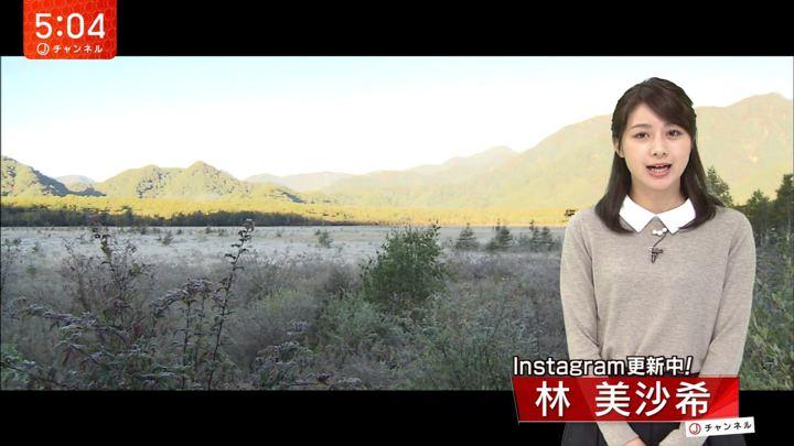 2017年09月29日林美沙希の画像02枚目