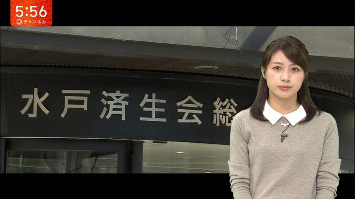 2017年09月29日林美沙希の画像05枚目
