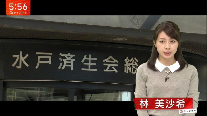 2017年09月29日林美沙希の画像06枚目