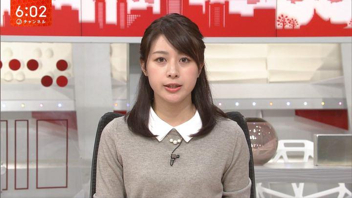 2017年09月29日林美沙希の画像09枚目