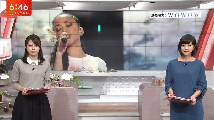 2017年09月29日林美沙希の画像17枚目