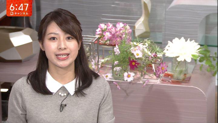2017年09月29日林美沙希の画像22枚目