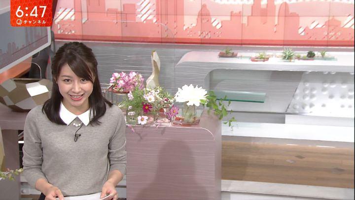 2017年09月29日林美沙希の画像24枚目