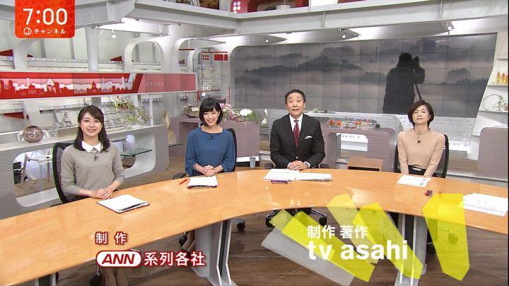 2017年09月29日林美沙希の画像26枚目