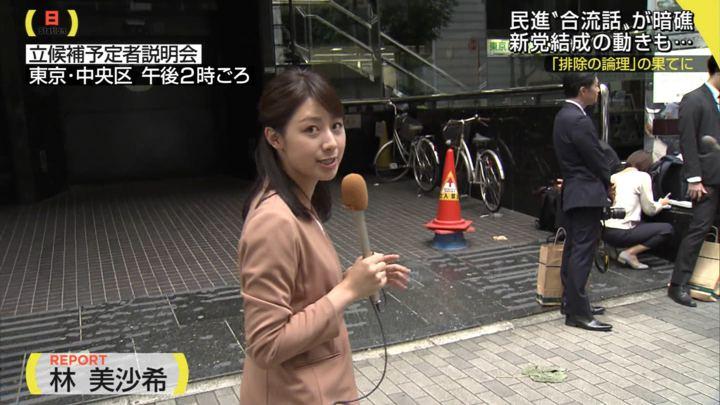 2017年10月01日林美沙希の画像01枚目