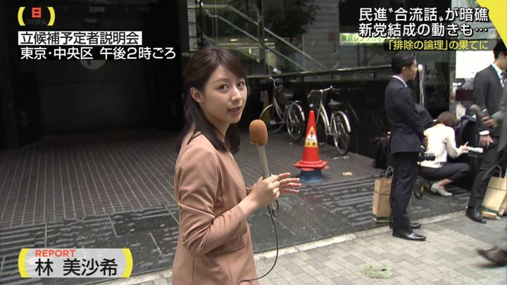 2017年10月01日林美沙希の画像07枚目