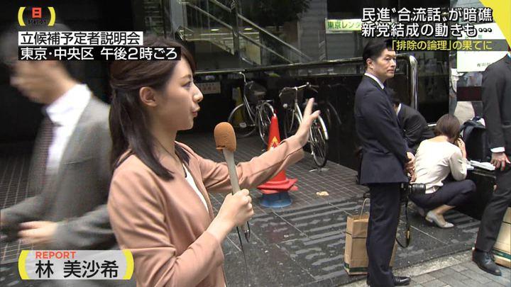 2017年10月01日林美沙希の画像10枚目