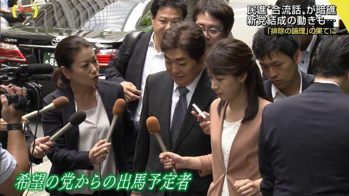 2017年10月01日林美沙希の画像11枚目