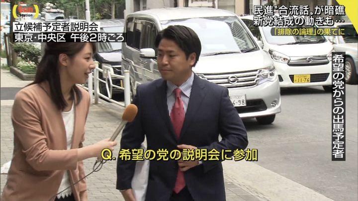 2017年10月01日林美沙希の画像14枚目
