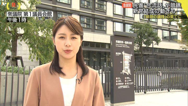 2017年10月01日林美沙希の画像18枚目