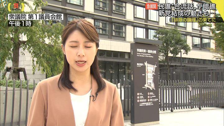 2017年10月01日林美沙希の画像20枚目