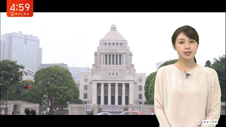 2017年10月05日林美沙希の画像03枚目