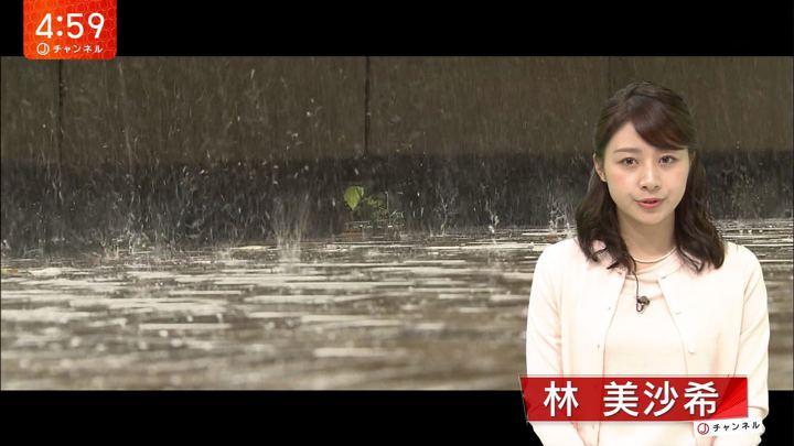 2017年10月06日林美沙希の画像02枚目
