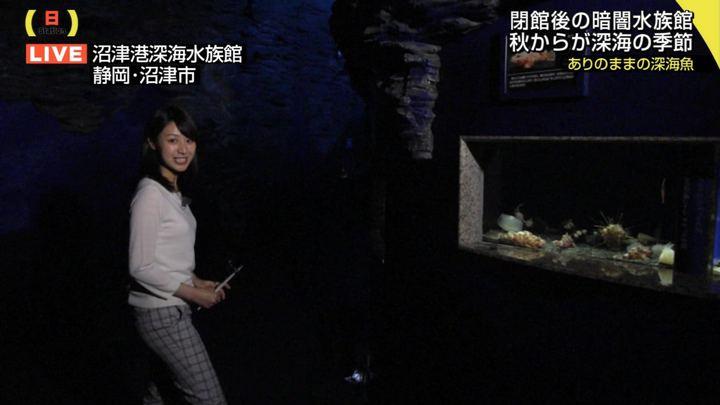 2017年10月08日林美沙希の画像04枚目