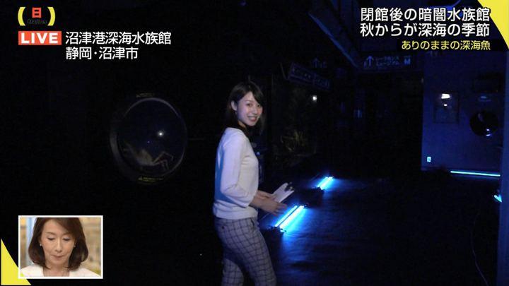 2017年10月08日林美沙希の画像10枚目