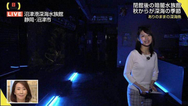2017年10月08日林美沙希の画像15枚目