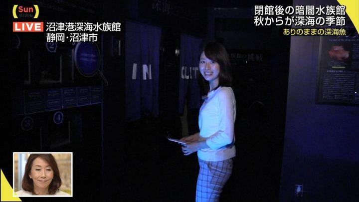 2017年10月08日林美沙希の画像17枚目
