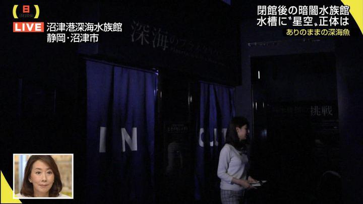 2017年10月08日林美沙希の画像19枚目