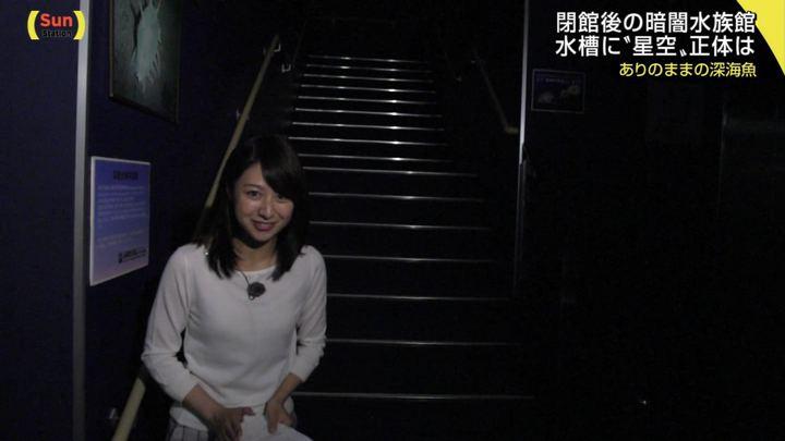 2017年10月08日林美沙希の画像20枚目