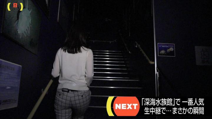 2017年10月08日林美沙希の画像25枚目