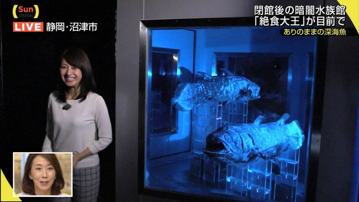 2017年10月08日林美沙希の画像29枚目
