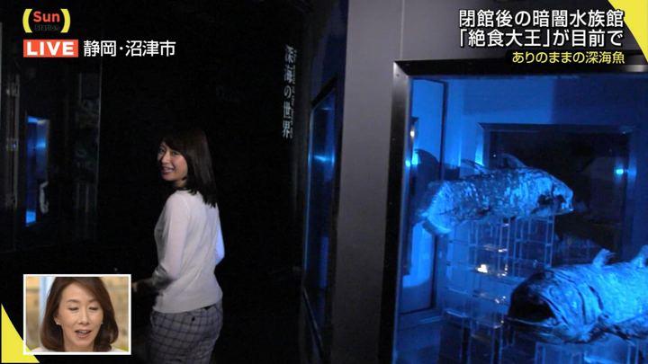 2017年10月08日林美沙希の画像31枚目