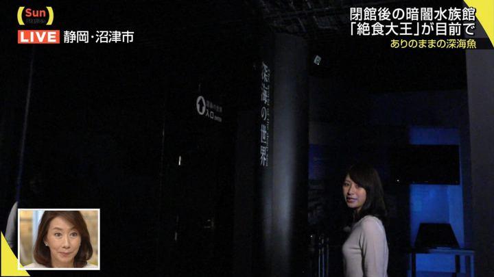 2017年10月08日林美沙希の画像32枚目
