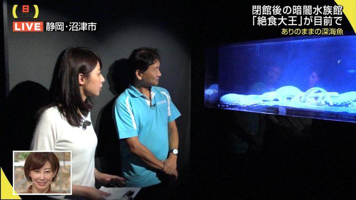 2017年10月08日林美沙希の画像34枚目