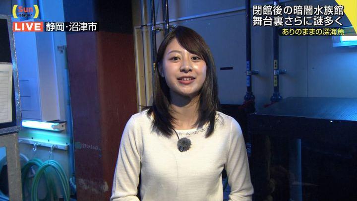 2017年10月08日林美沙希の画像40枚目