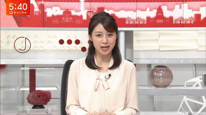 2017年10月09日林美沙希の画像09枚目