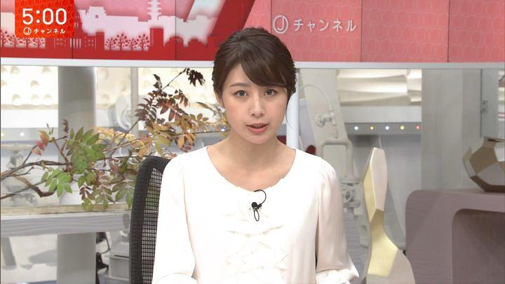 2017年10月12日林美沙希の画像04枚目
