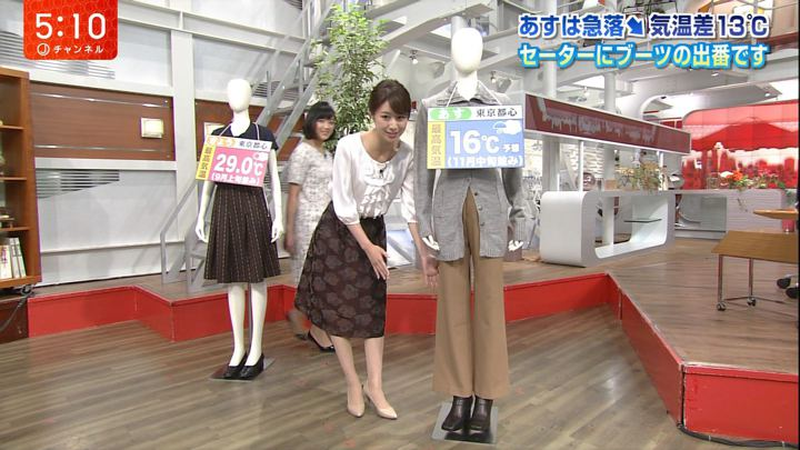 2017年10月12日林美沙希の画像10枚目