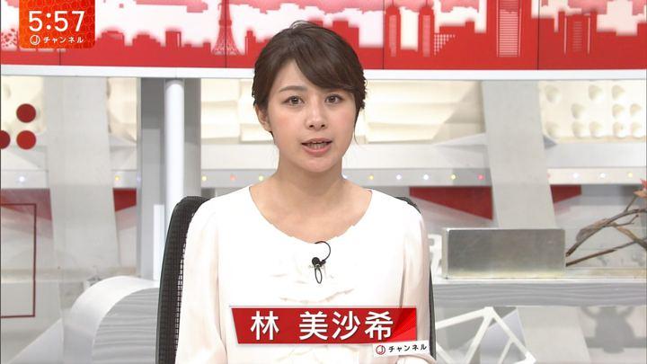 2017年10月12日林美沙希の画像26枚目