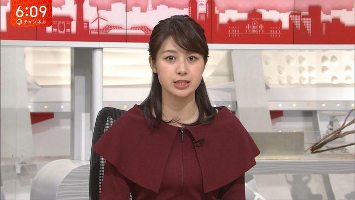 2017年10月18日林美沙希の画像28枚目