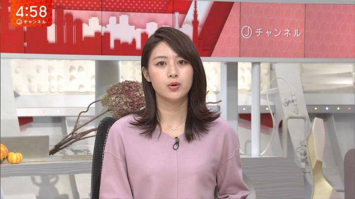 2017年10月19日林美沙希の画像02枚目