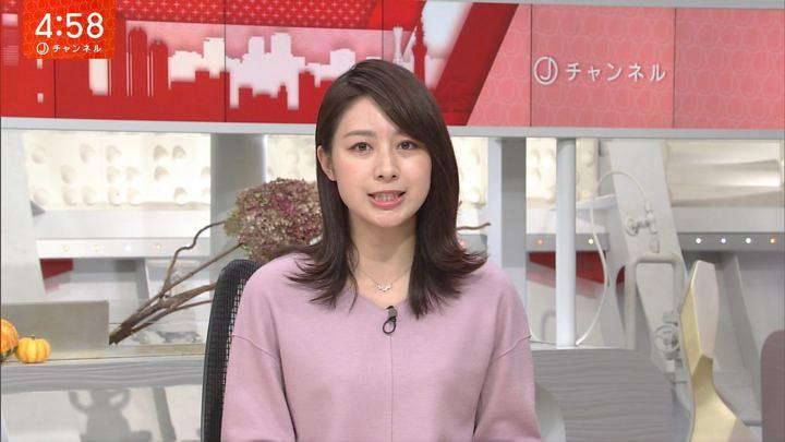 2017年10月19日林美沙希の画像03枚目